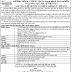 SSA Gujarat Block MIS Coordinator and DEO Recruitment 2015 | www.ssagujarat.org/recruitment