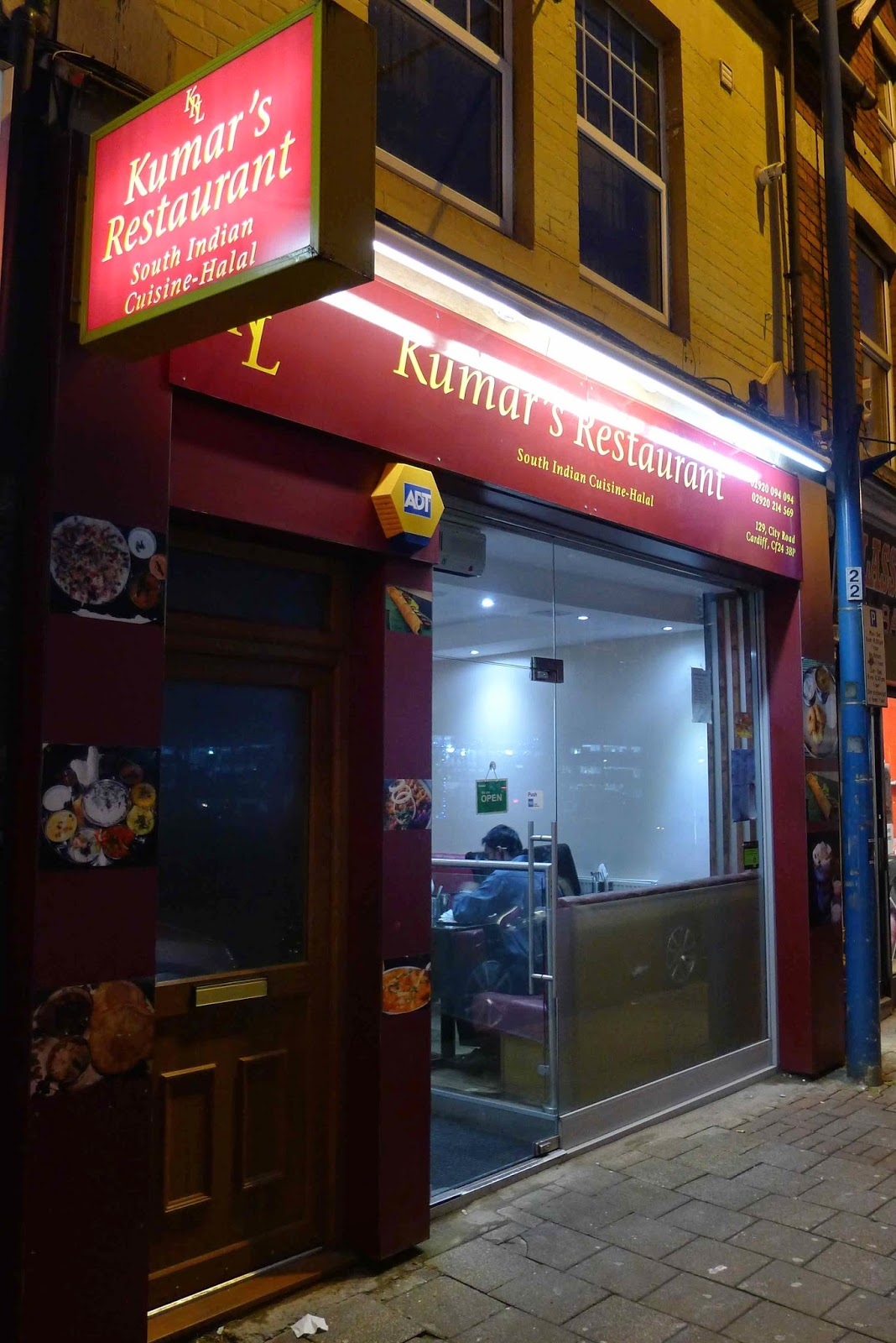 Gourmetgorro kumar 39 s south indian restaurant city road for Indian city restaurant