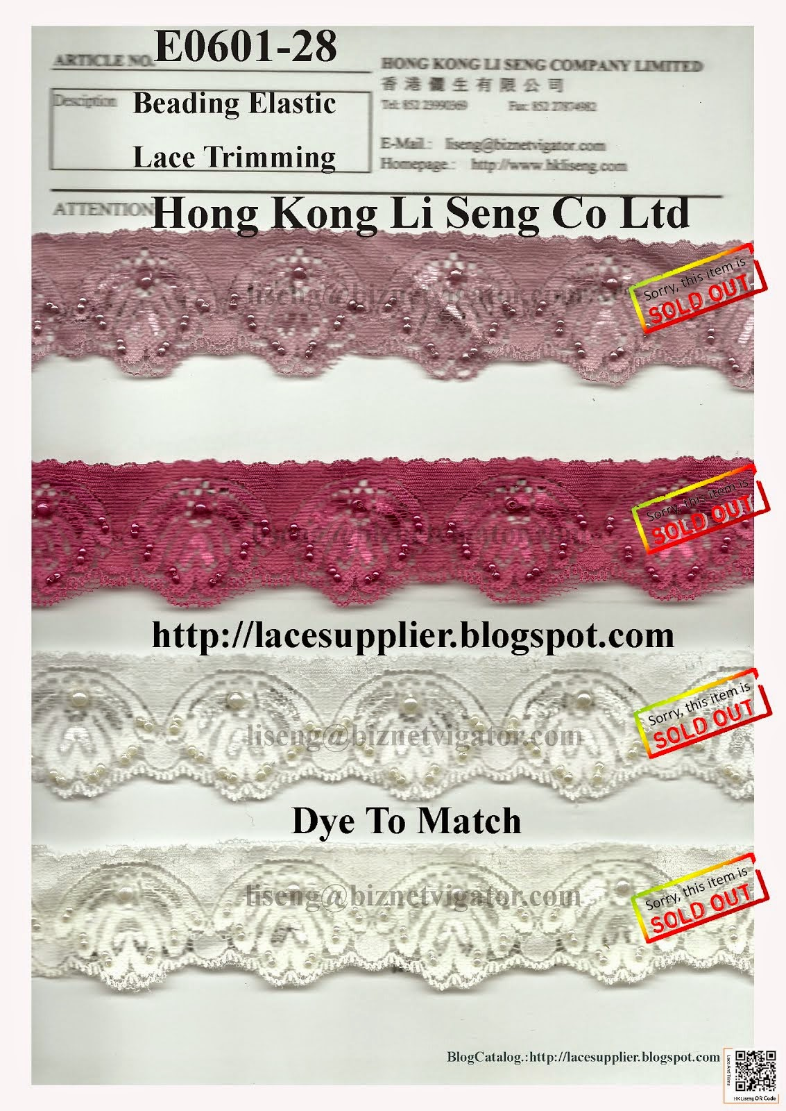 Beading Elastic Lace Trimming Manufacturer - Hong Kong Li Seng Co Ltd