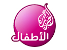 Al Jazeera Children's Channel