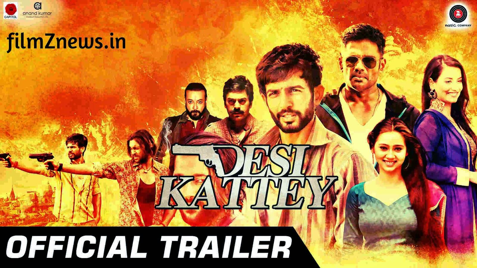 Desi Kattey (2014) Official Trailer Video - Suniel Shetty, Jay Bhanushali