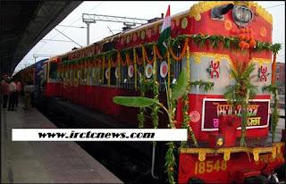 New Train :: Bidar - Yesvantpur Express