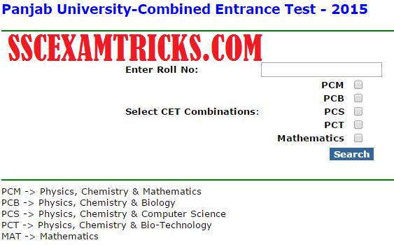 SscExamTricks.com: PU CET 2015 UG & BHMS Admission Form
