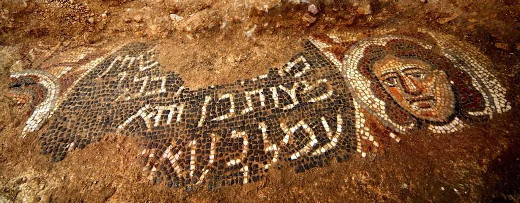 Detalhe do mosaico descoberto da sinagoga de Huqoq