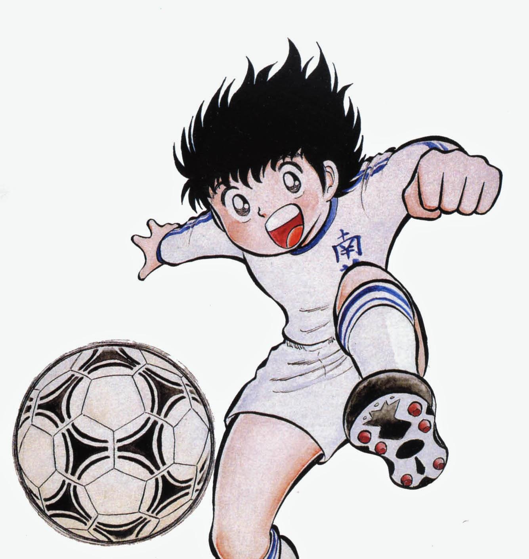Capitan Tsubasa Manga Holly e Benji