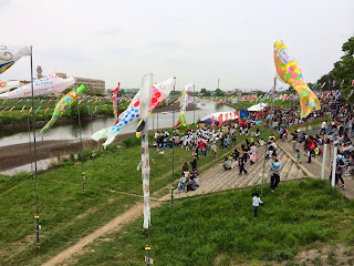 第11回不動橋こいのぼりフェスティバル《東日本復興支援イベント》