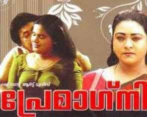 Watch Premagni (2001) Malayalam Movie Online