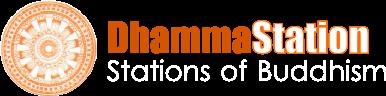 DhammaStation