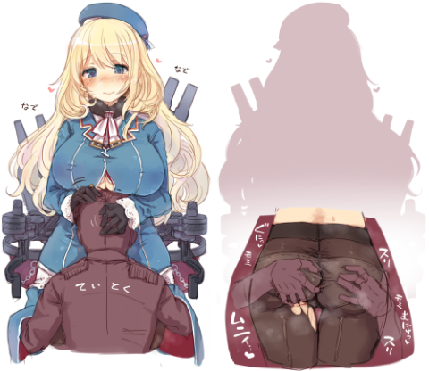 Atago-chan is this ship, a very obedient ship