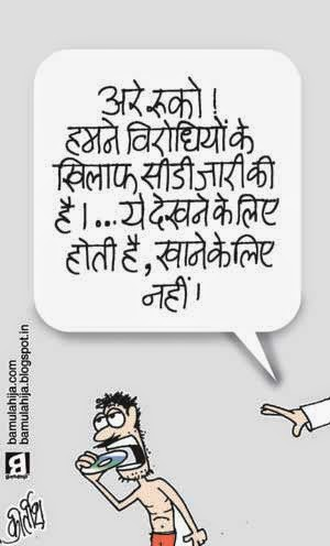 poverty cartoon, common man cartoon, cartoons on politics, indian political cartoon