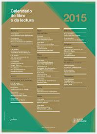 CALENDARIO DO LIBRO E DA LECTURA 2015.