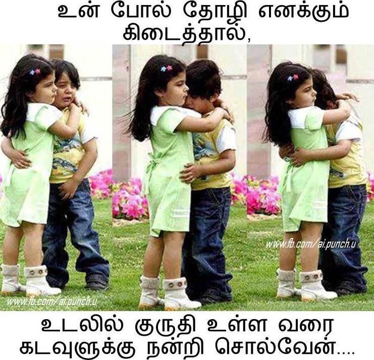 Friends Forever Pictures Images Graphics Comments Scraps 145