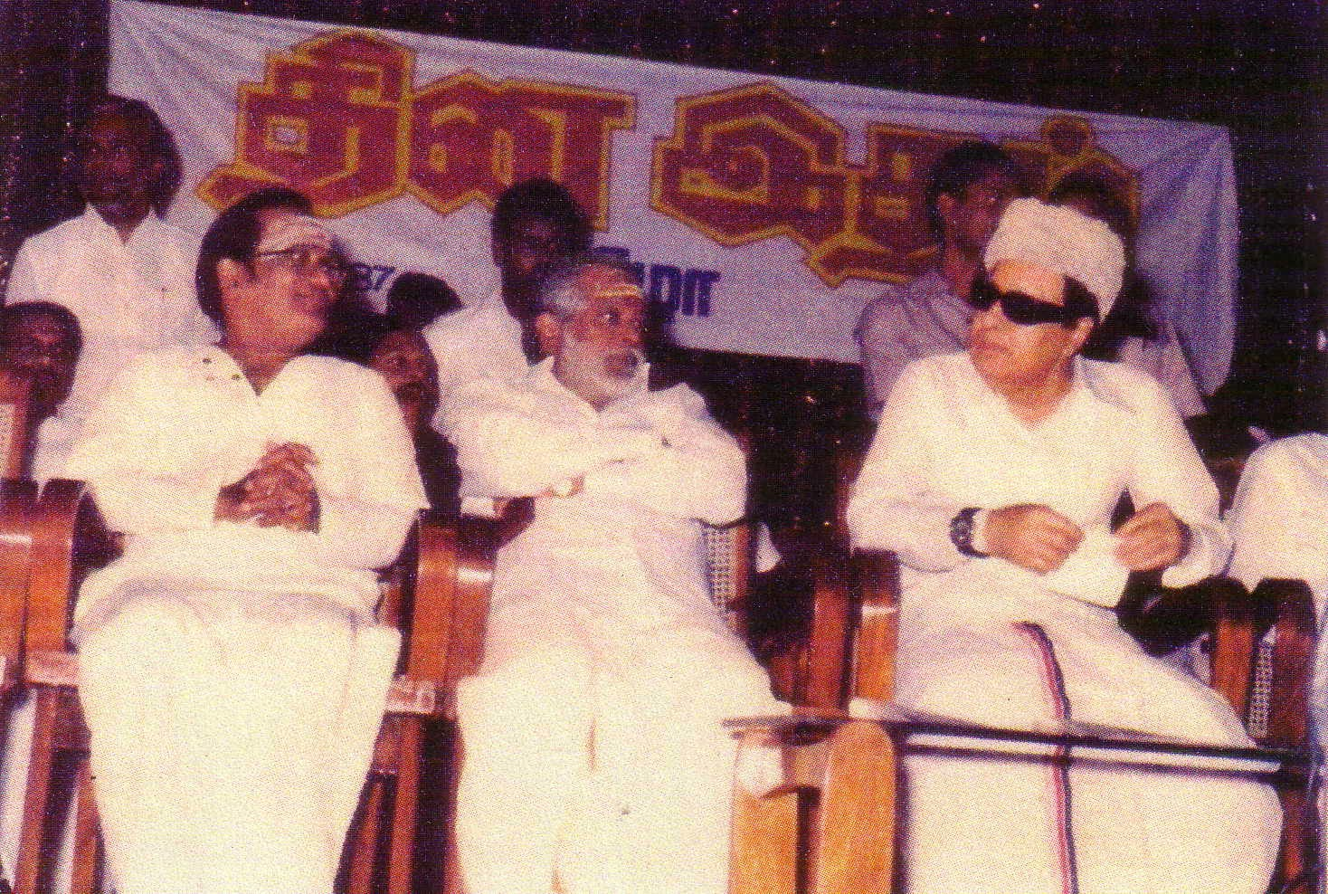 'Makkal Thilagam' MGR with Music Director M.S. Viswanathan & Playback Singer T.M. Soundarajan