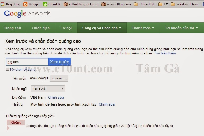 Google Adwords Browsershots