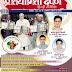 Pratiyogita Darpan December 2015 in  Hindi Pdf free Download