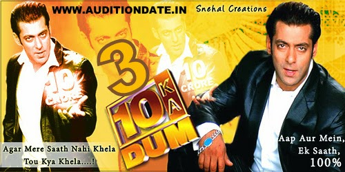 Dus Ka Dum (2014) wiki, sony tv Dus (10) Ka Dum Season 3 hosted by Salman Khan, Registration, Audition Dates And Venue coming in 2014