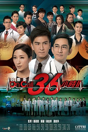 Sứ Mệnh 36 Giờ 2 - The Hippocratic Crush II