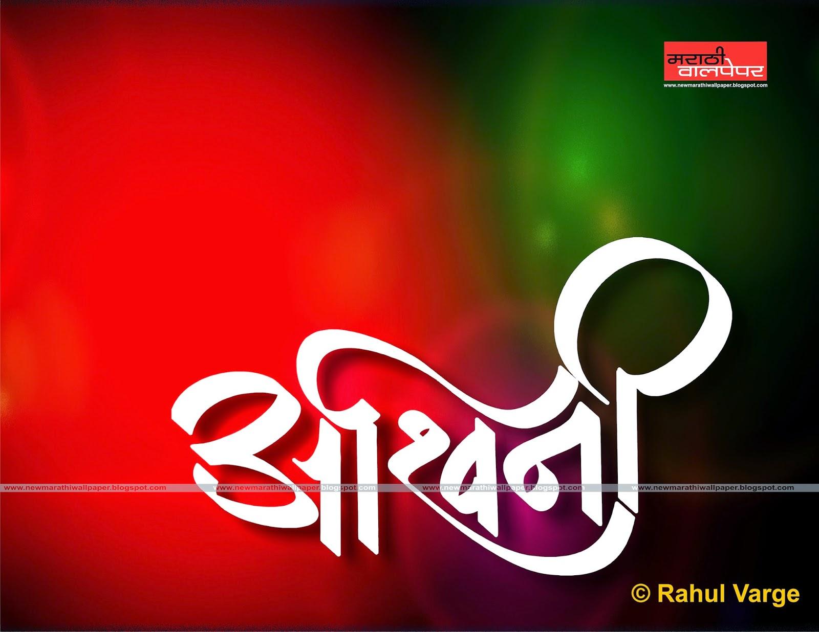 Hd Wallpapers Name Rahul  Wallpapershareecom