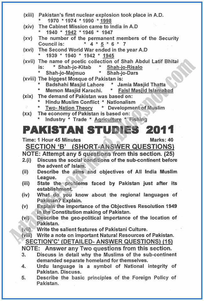Pakistan-Studies-2011-past-year-paper-class-XII