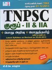 TNPSC group II A Book