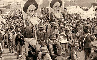 The Iranian Revolution, 1979