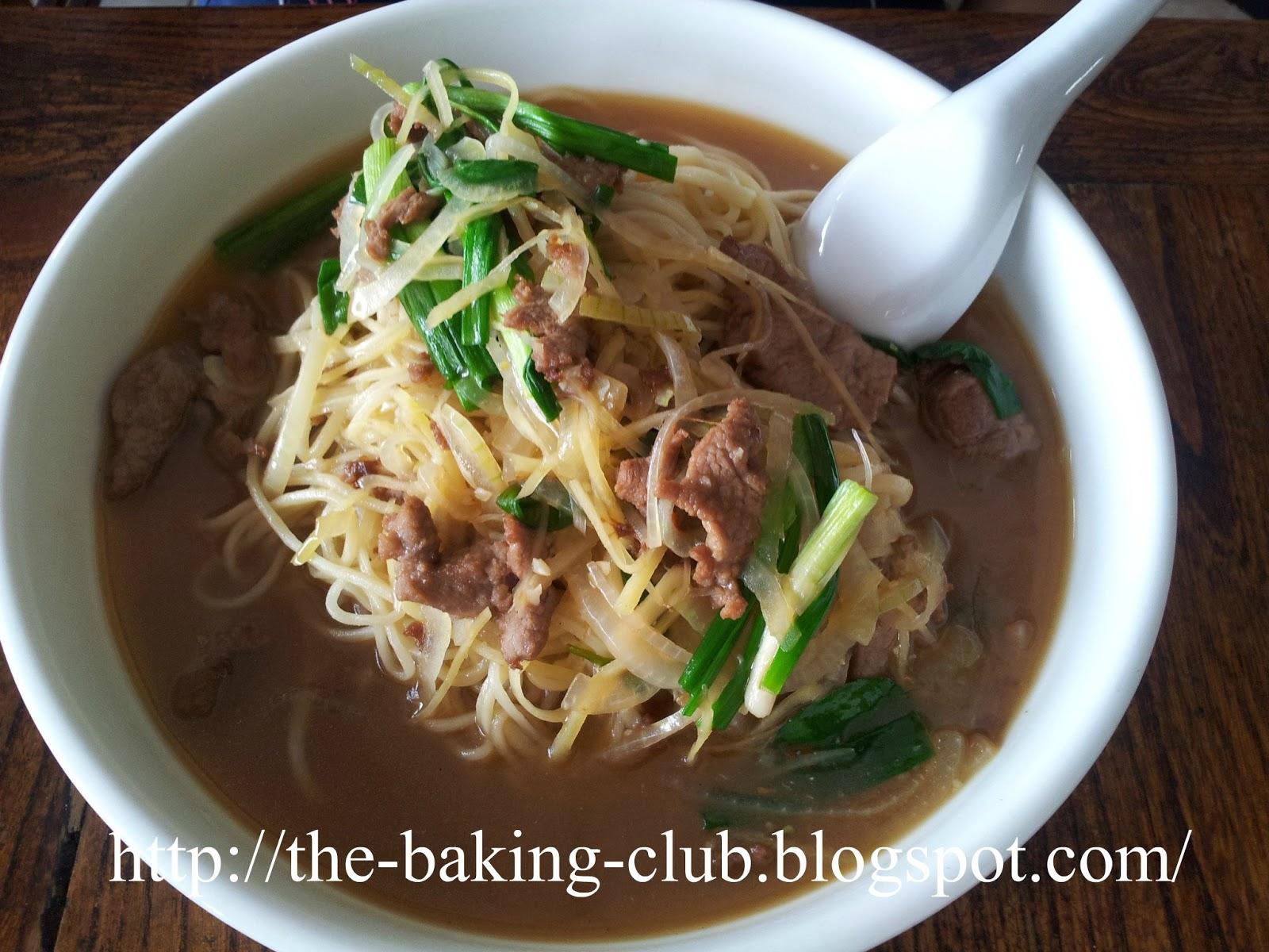 THE BAKING CLUB by Adeline Wong: GOOD FOOD KOTA KINABALU - HE JIA FU ...