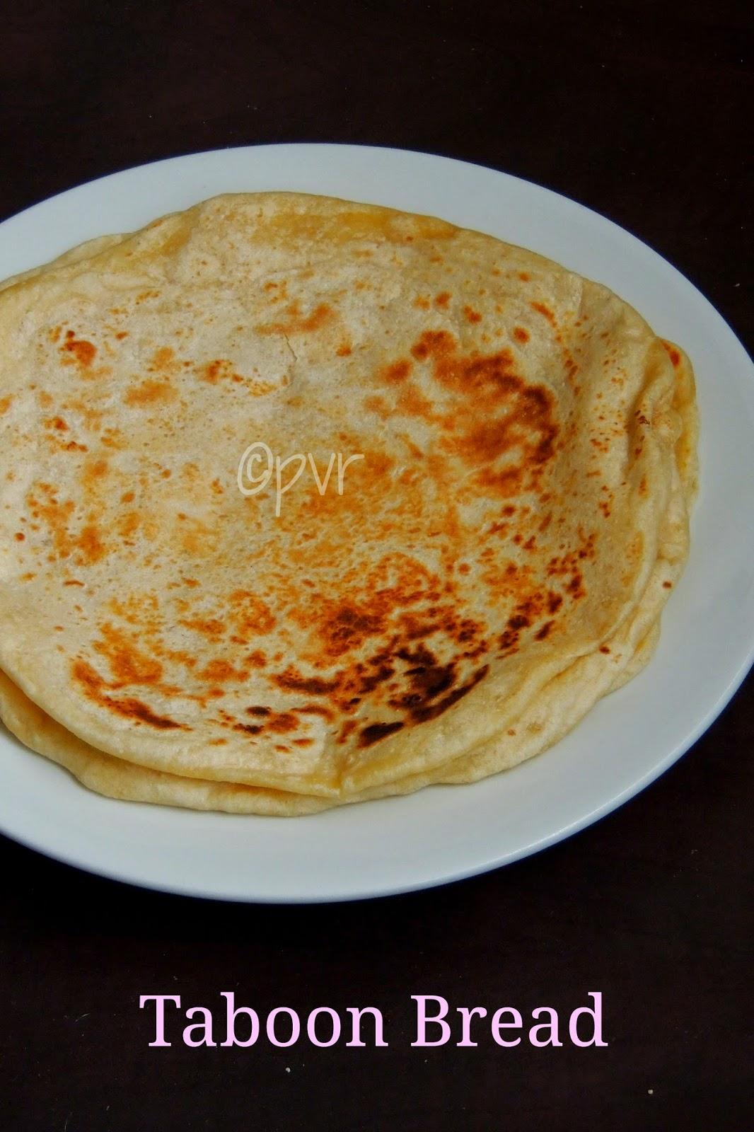 Taboon, Jordanian Pita Bread, Laffa Pita, Jordanian Pita bread