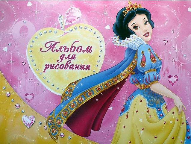 Disney Princess Snow White Wallpaper
