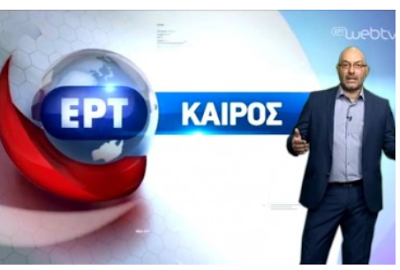 http://webtv.ert.gr/kairos/30okt2015-o-keros-stin-ora-tou-me-ton-saki-arnaoutoglou/