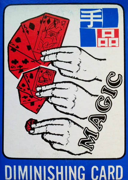 the royal road to card magic jean hugard pdf