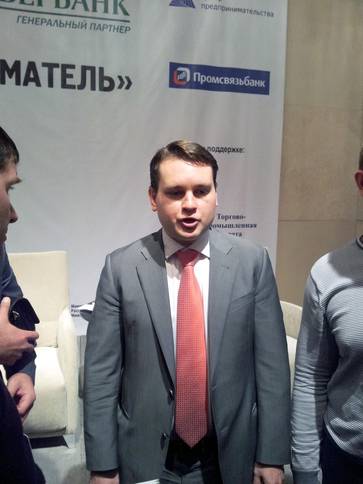 Глеб Архангельский на конгрессе «Ты — предприниматель» 2012