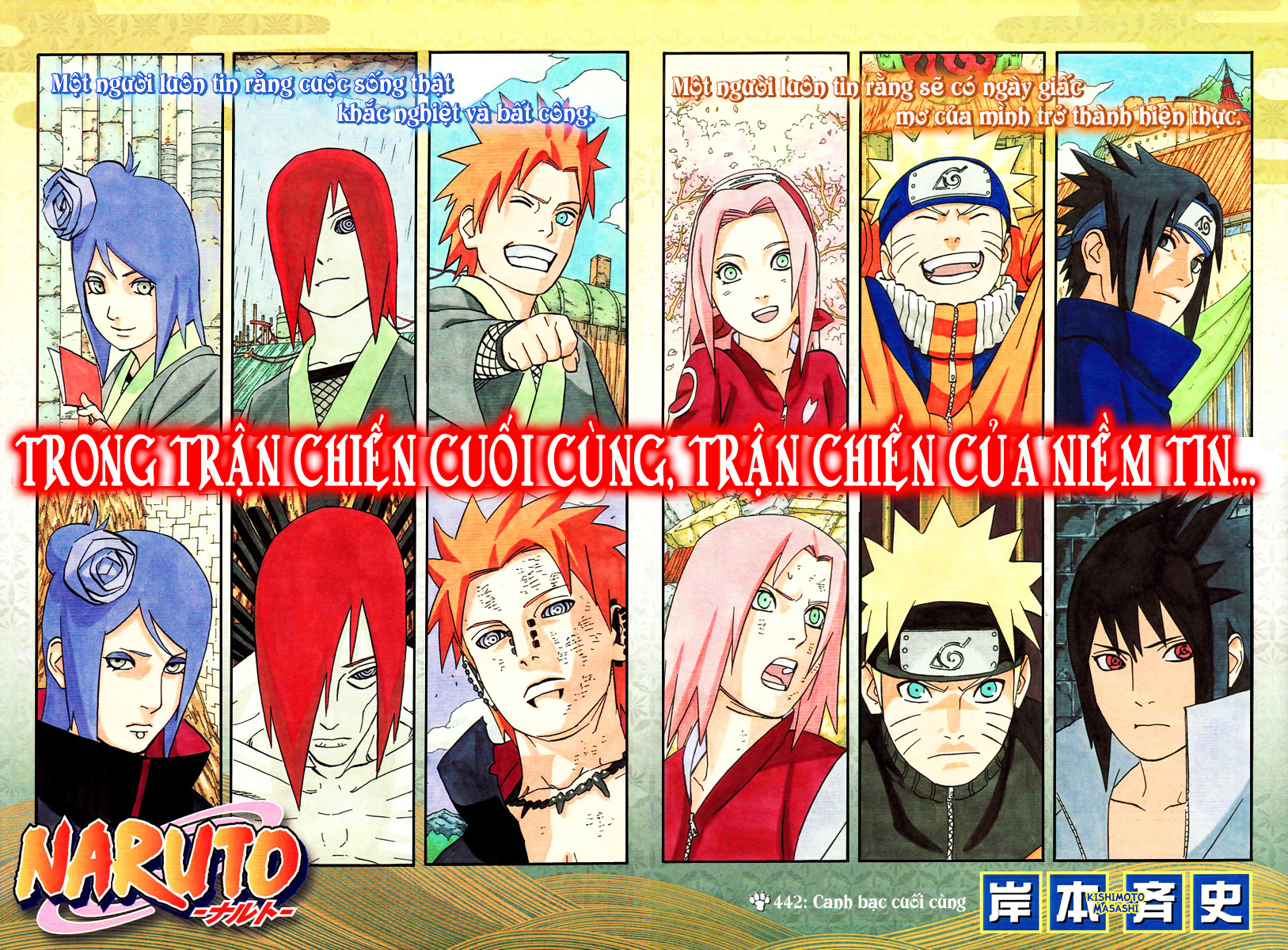 Naruto chap 442 Trang 4 - Mangak.info