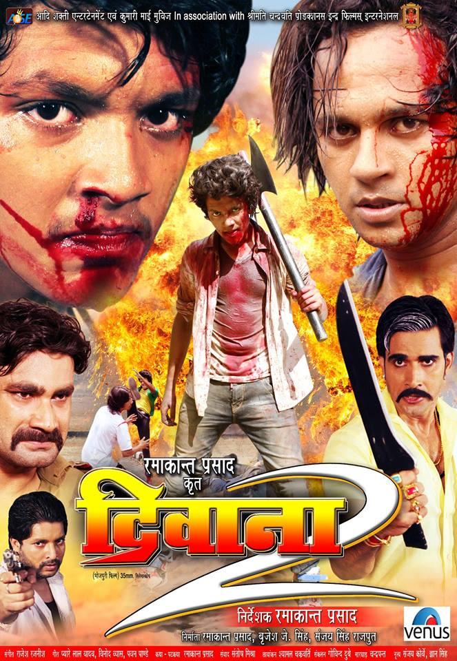 Deewana 2 Bhojpuri Upcoming Movie Poster