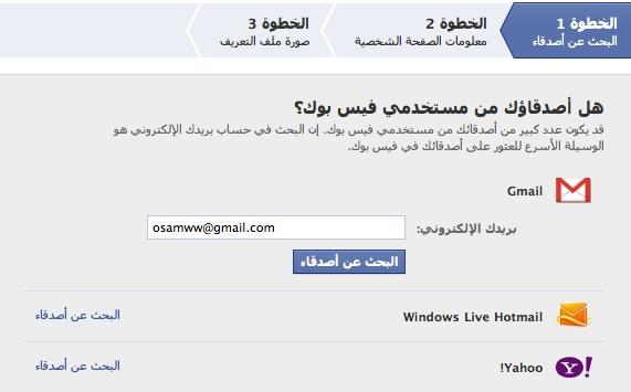 http://2.bp.blogspot.com/--KURXb8PmKY/TiZyP6SlDyI/AAAAAAAAAQE/VQWCy5XzEHE/s1600/%25D8%25B4%25D8%25B1%25D8%25AD.jpg