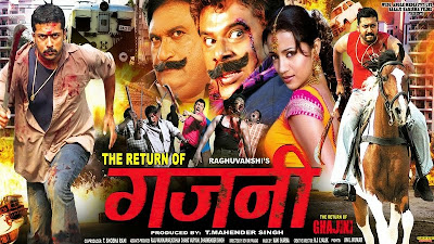 Ghajini Returns 2 2015 Hindi Dubbed WEBRip 500mb