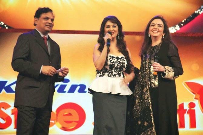 Stree Shakti Women Achievers Awards 2014