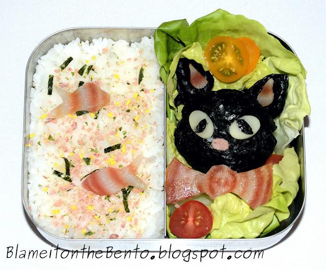 Jiji Cat Bento Kikis Delivery Service