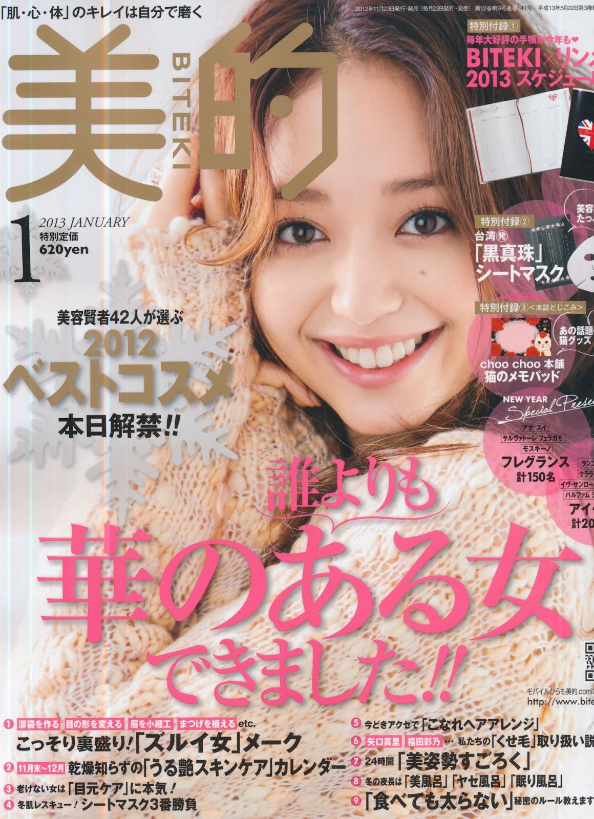 16 Issue Ls Magazine Bathing Beauties http://www.jmagazinescans.com