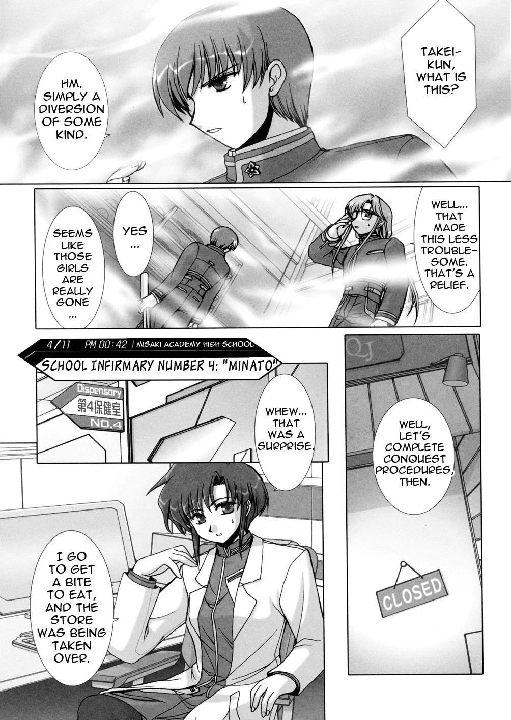Twinkle Saber Nova - Chapter 1