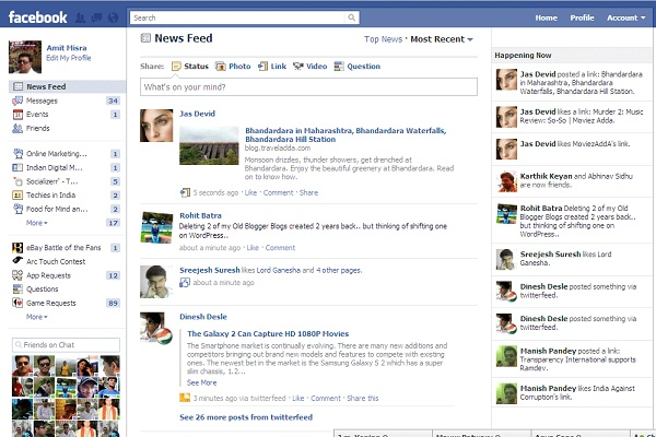 المحتويات لتى يمكن الابغ فى الفيس بوك عنها