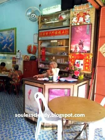 Restaurant Yew Ming