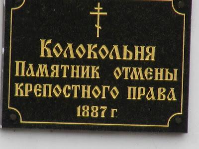IMG 4606 - Пакатушка: Стоўбцы-Івянец-Ракаў-Дзяржынск (Альпійская)