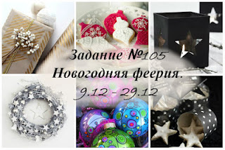 http://club-dnepr.blogspot.ru/2015/12/105.html