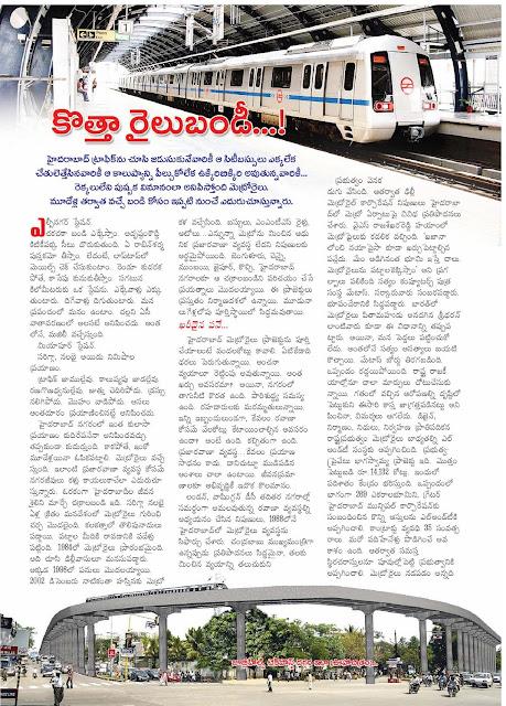 essay writing on hyderabad metro rail com essay writing on hyderabad metro rail harvard writing center thesis