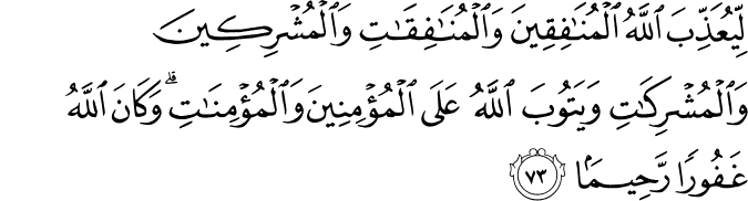 Surat Al Ahzab Ayat 73