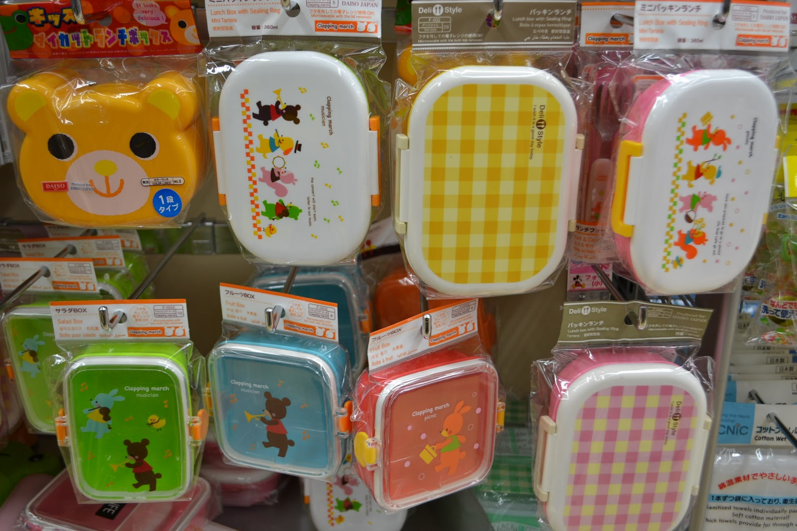 little japan mama 100 yen daiso part 1 bento boxes and miso soup bowls. Black Bedroom Furniture Sets. Home Design Ideas