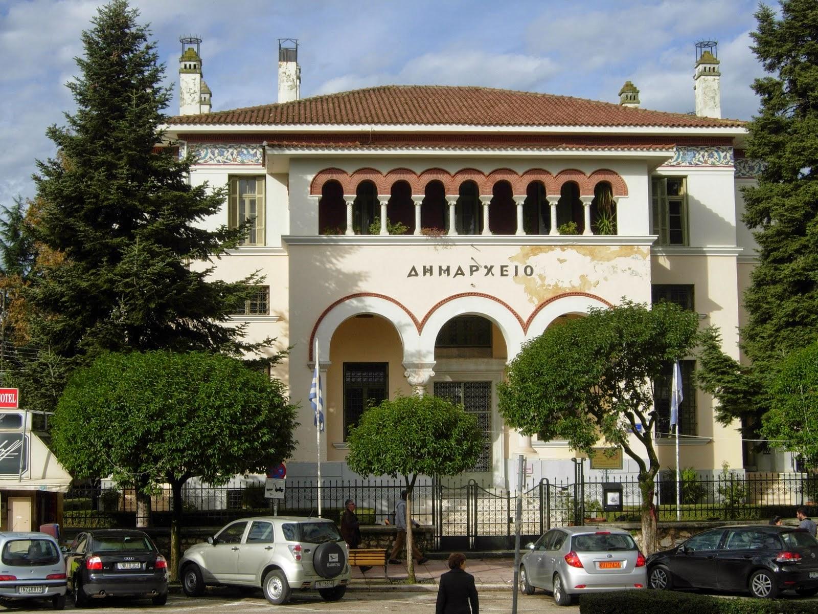 Εξαιρούνται τα ανταποδοτικά τέλη των δήμων από τη μεταφορά στην Τράπεζα Ελλάδος