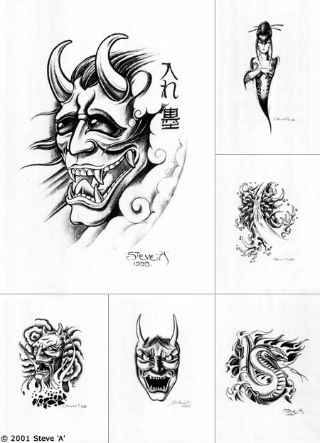 Dragon directory japanese butterfly tattoo flash flash for Small japanese tattoos