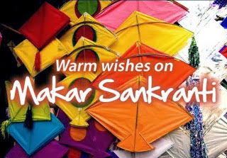 Happy Uttarayan 2014 Messages Wishes