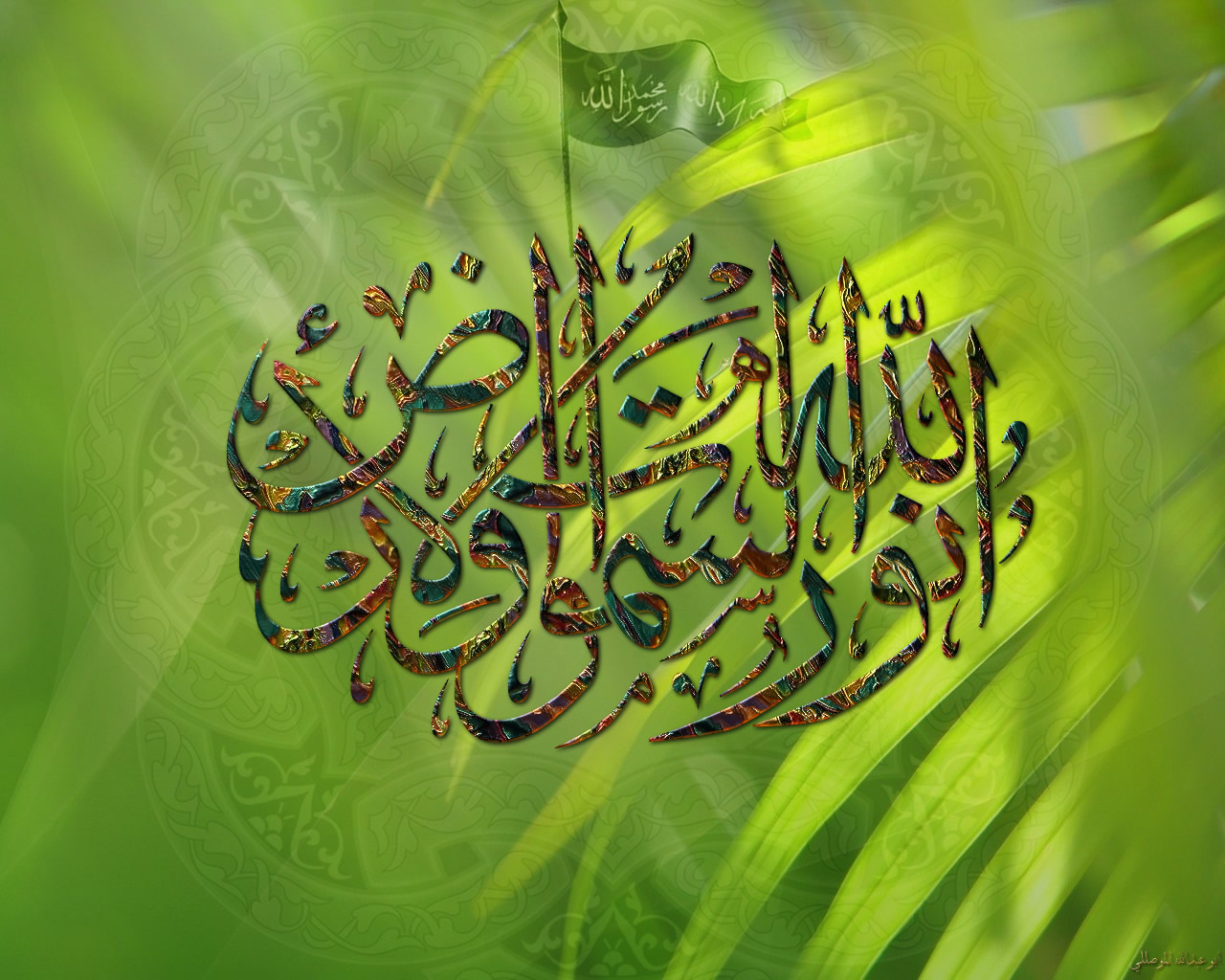 Updates 24 islamic wallpaper